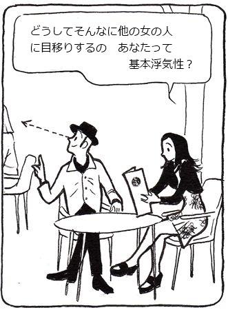 目線→2_R