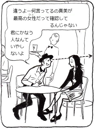目線→3_R