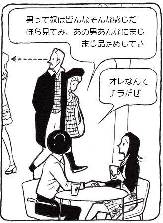 目線→5_R
