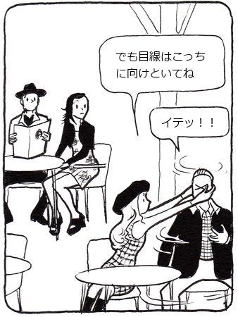 目線→9_R