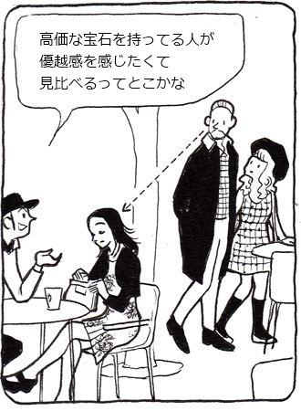 目線→6_R
