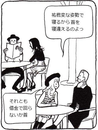 目線→8_R