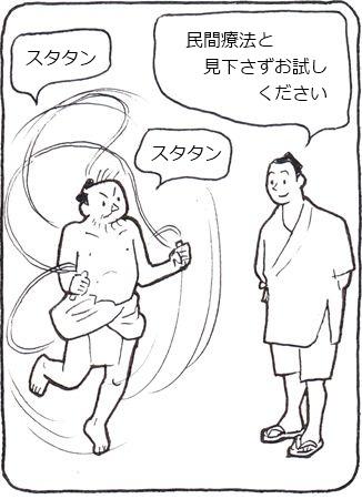 仇討7_R