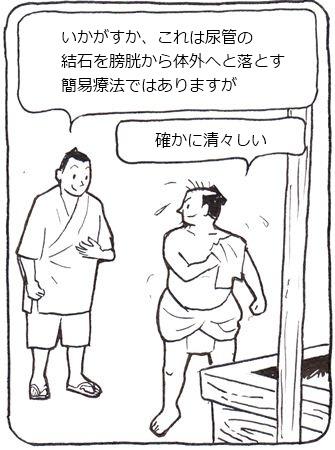 仇討8_R