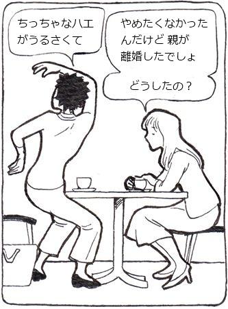 不幸な女2_R
