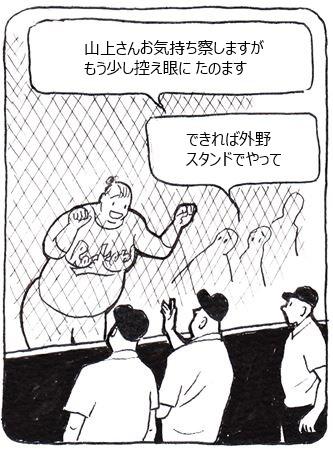 愛情本塁打3_R