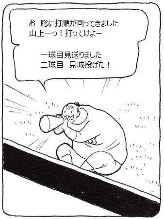 愛情本塁打5_R