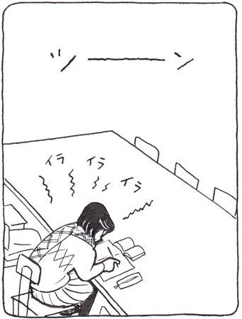 シーン8_R