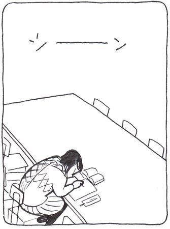 シーン7_R