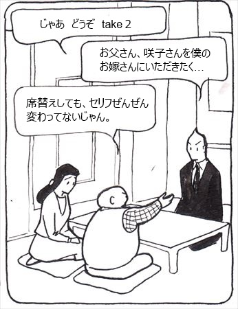 父の舞4_R