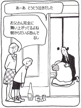 父の舞9_R