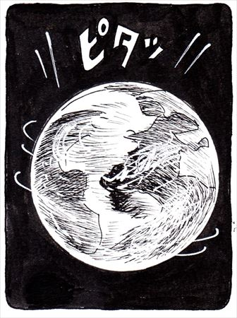 地球が静止した日6_R