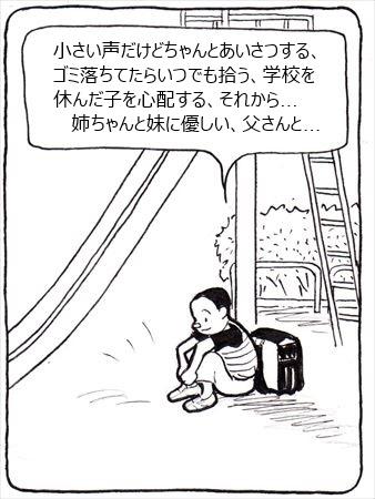 縮みゆく人間⑨_R