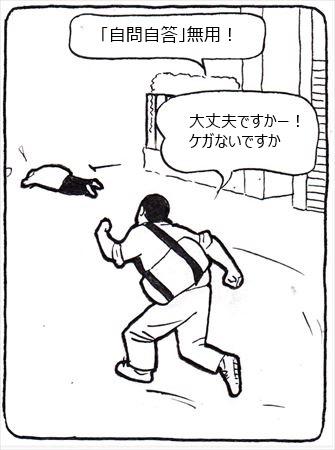 続・縮みゆく人間⑨_R