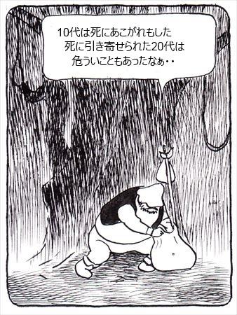 大樹の一夜③_R