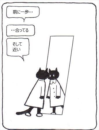 鏡対象④_R_R