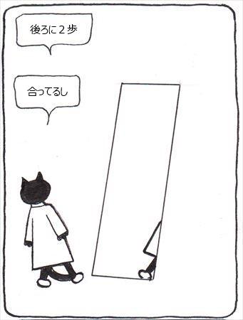 鏡対象⑤_R_R