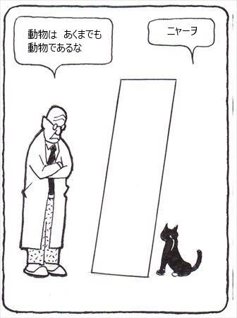鏡対象⑨_R_R