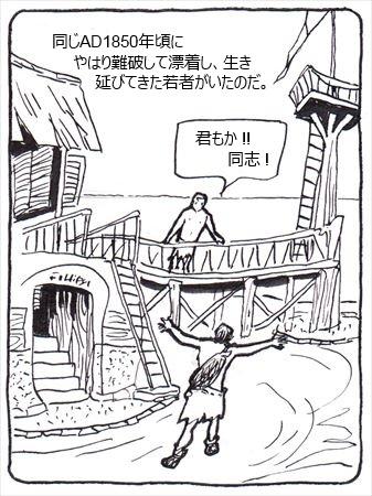 専門家の島④_R