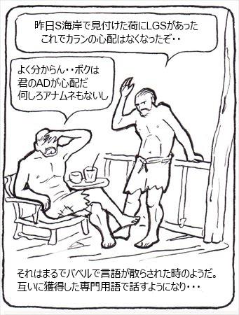 専門家の島⑧_R