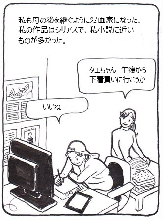 小説 本棚の空⑦_R