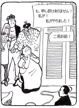 素麺殺人事件⑤_R