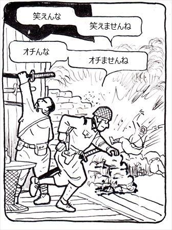 素麺殺人事件①_R