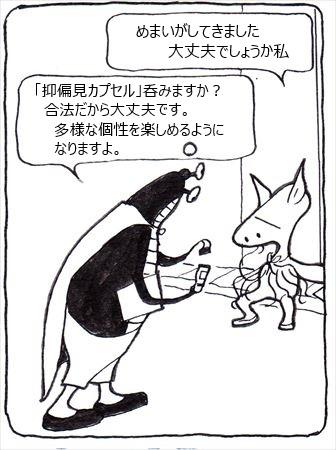 宇宙会議⑥_R