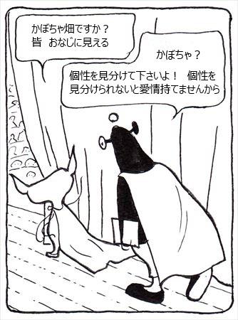 宇宙会議⑧_R
