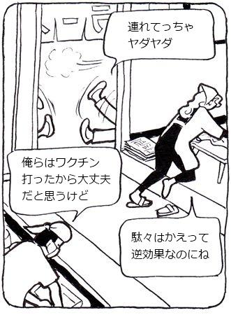 DADA7_R.jpg