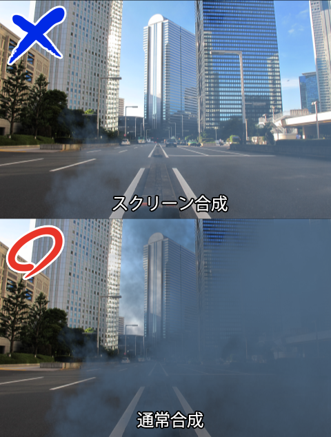 Compositing_Smoke_002.png