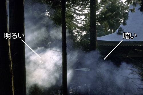 Compositing_Smoke_004.png