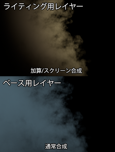 Compositing_Smoke_006.png