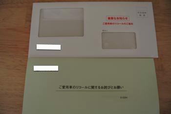DSC_1039_convert_20121027152822.jpg