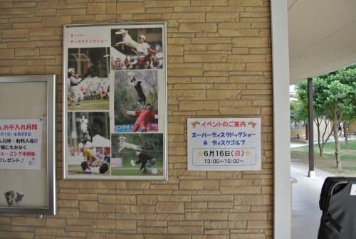 DSC_3996_01.jpg