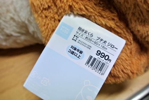 DSC_4039_01.jpg