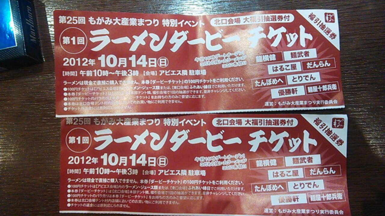 20121014_111840.jpg