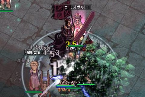 ゼロから騎士団編01