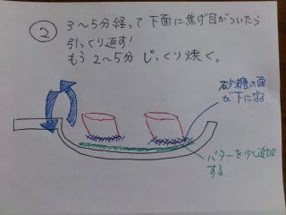 fc2blog_20120511123127672.jpg
