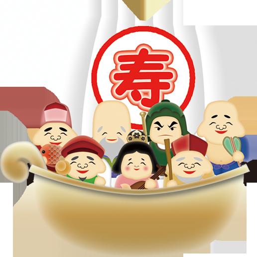 sichifuku1-1.png