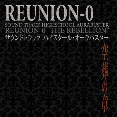 reunion_jk_400pix.jpg