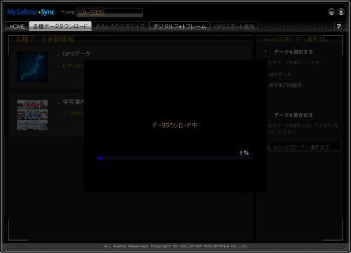 MyCellstarSync05.jpg