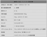 繧ュ繝」繝励メ繝」_convert_20120624203523