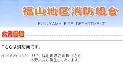 繧ュ繝」繝励メ繝」1_convert_20120829213220