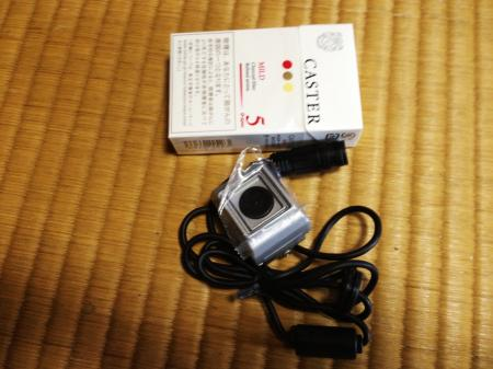 IMG_0303_convert_20120710200400.jpg