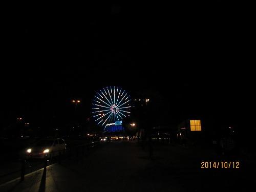 夜の刈谷ハイウェイオアシス