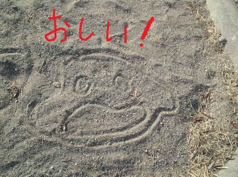 砂場のカレーパンマン??