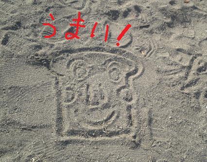 砂場の食パンマン