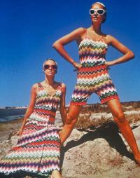Missoni copertina 1968