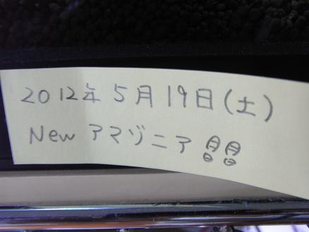 20120521vyhbv.jpg